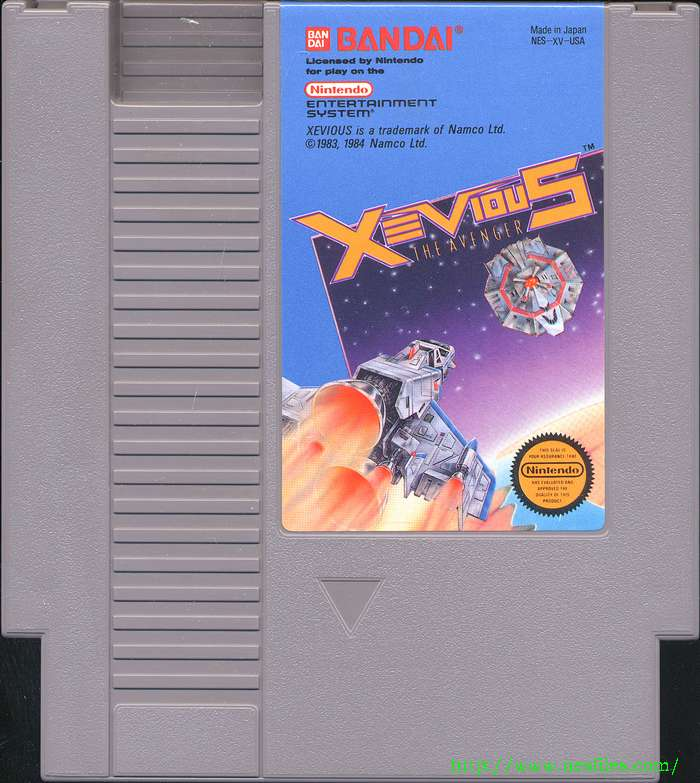 Vos derniers arrivages !  - Page 5 Xevious_cart